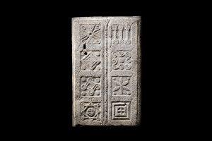 byzantium-tombstone