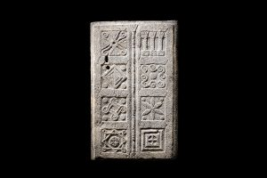 bizancio-puerta-bizantina