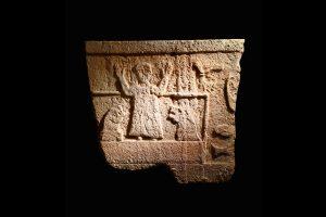 byzantium-relief
