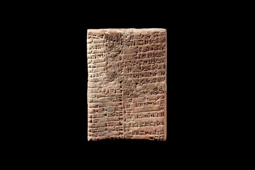 museo-mesopotamia