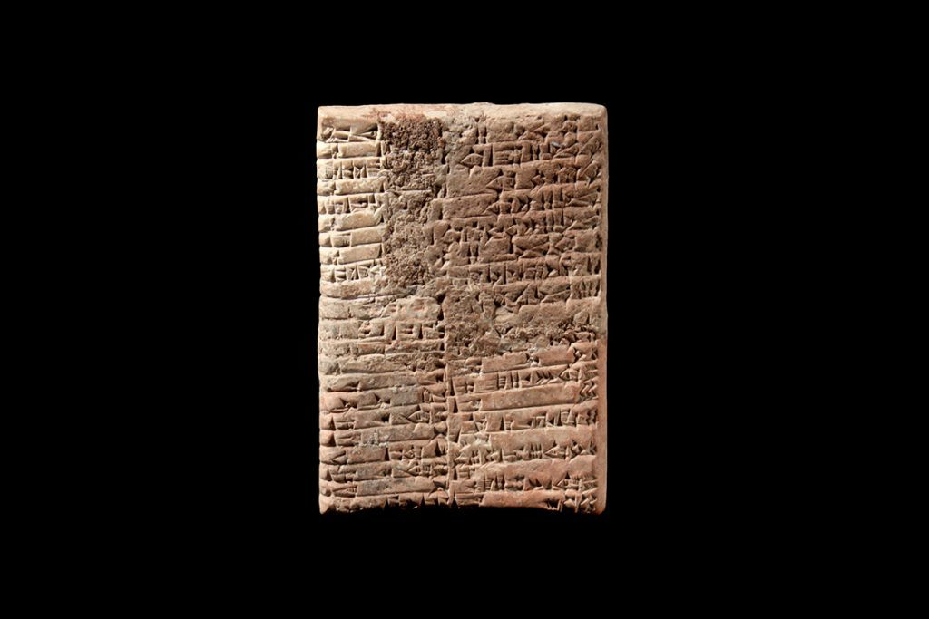 mesopotamia-cuneiform-tablet