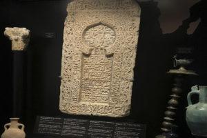 islam-ifergan-collection-fenicio